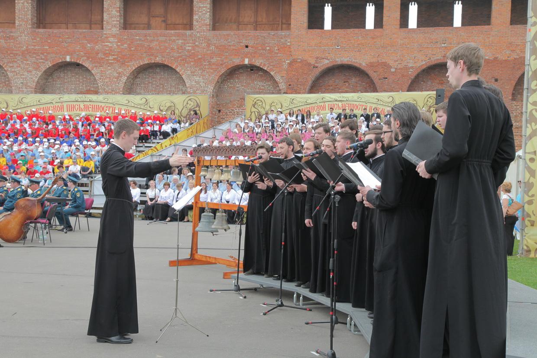 Церковный хор Коломна
